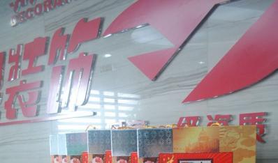 义银装饰28周年之8月23日大型家装博览会31日续章活动