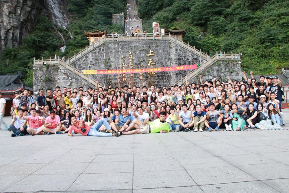 义银装饰2015年湖南行完美回归