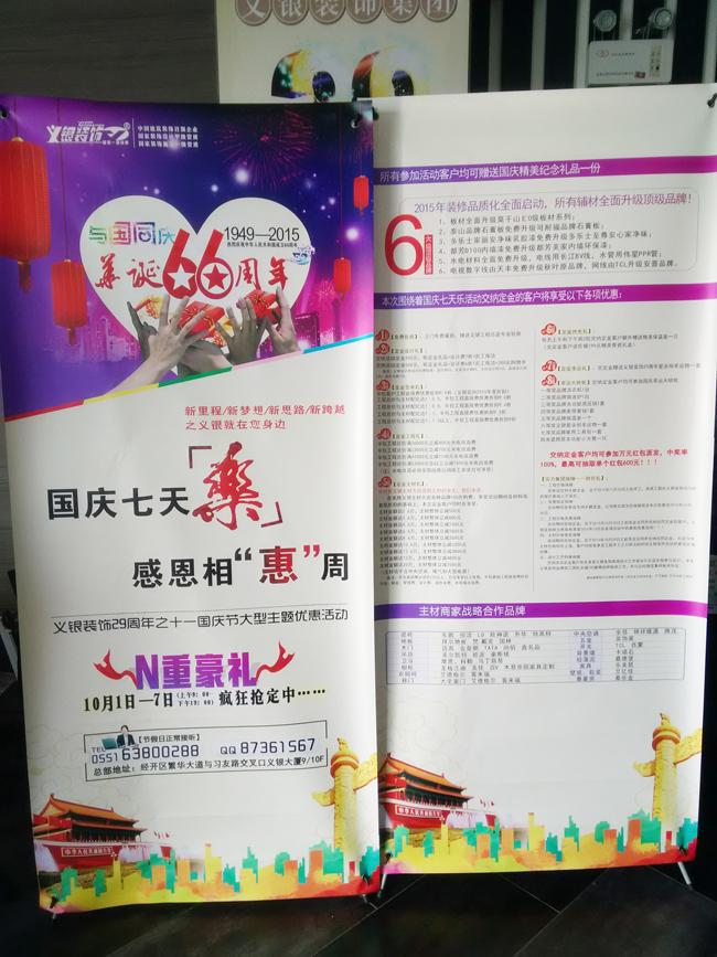国庆七天乐,感恩相惠周活动精彩回顾