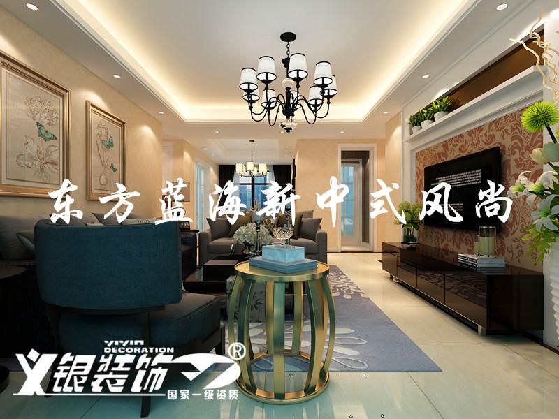 中海原山 现代风格