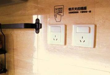 义银装饰 装修时电源插座应如何合理安排位置?