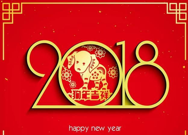 义银装饰|庆元旦 贺新年
